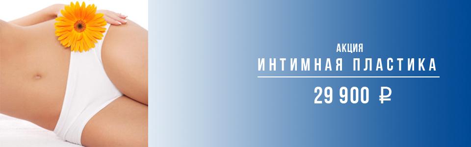 интимная пластика в чебоксарах-щн3