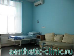 Комфортабельные палаты Клиники эстетической хирургии и косметологии