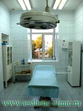 Перевязочная  Клиники эстетической хирургии и косметологии